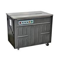 Zárt félautomata pántológép HIPO BOX 6-15 mm szélességű PP pántszalagokhoz